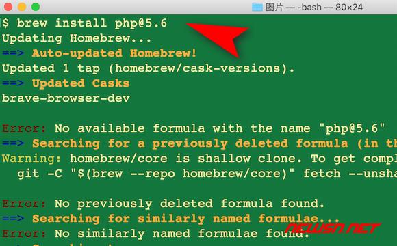 苏南大叔:brew如何安装php5.6?brew官方已不再支持php老版本 - 001-brew-install-php56-fail
