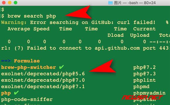 苏南大叔:brew如何安装php5.6?brew官方已不再支持php老版本 - 004-brew-search-php56-ok