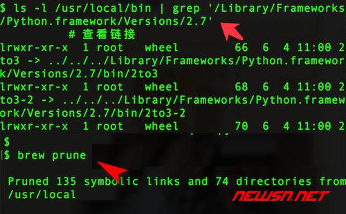 mac,如何卸载重装官方pkg版本python - 003