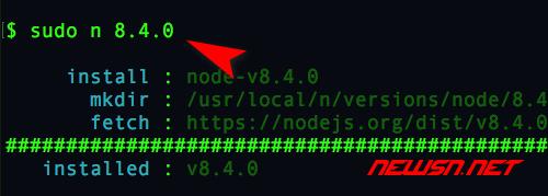 如何利用n轻松切换nodejs的版本 - 005