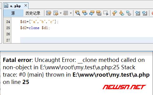 php如何使用clone关键字克隆class实例化对象 - 366