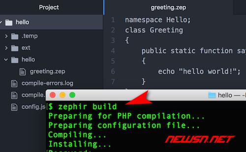 zephir 如何编写第一个 helloworld 入门范例? - 026