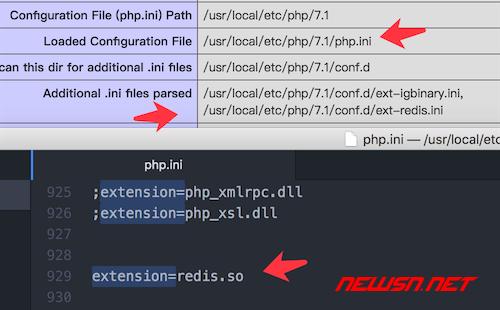 php如何通过pecl安装redis扩展 - 003