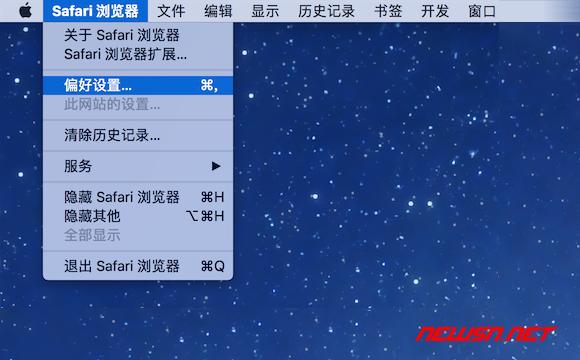 safari浏览器如何开启开发者模式 - 001_偏好设置