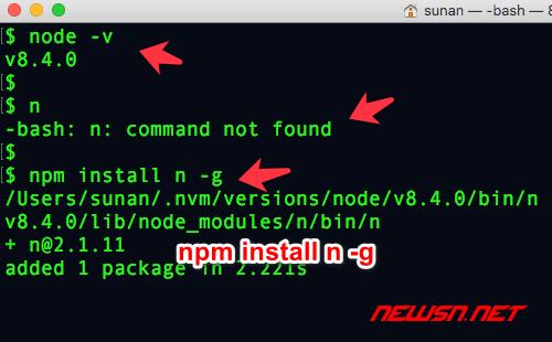 如何利用n轻松切换nodejs的版本 - 000