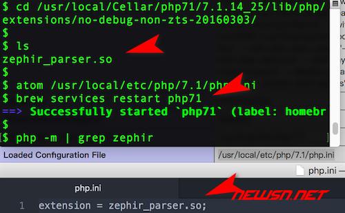 zephir开发环境如何搭建? - 024