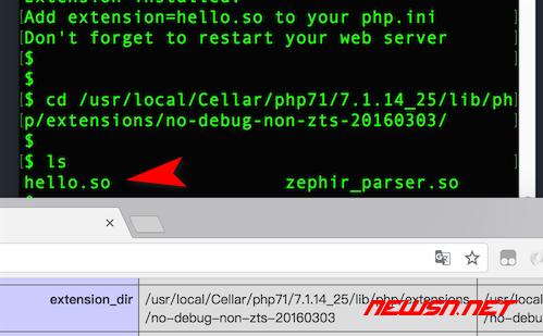 zephir 如何编写第一个 helloworld 入门范例? - 030