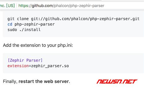 zephir开发环境如何搭建? - 020
