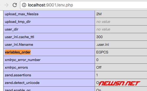 深入理解php全局变量$_ENV的安全性问题 - phpini_varorder