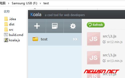 如何利用koala合并压缩js文件 - 001
