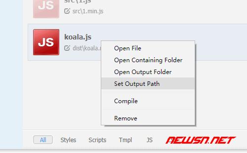 如何利用koala合并压缩js文件 - 003