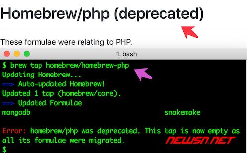 废弃homebrew/php仓库后,该如何通过brew安装php扩展? - 002