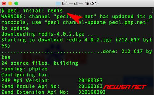 php如何通过pecl安装redis扩展 - 000