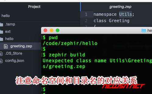 zephir 如何编写第一个 helloworld 入门范例? - 025