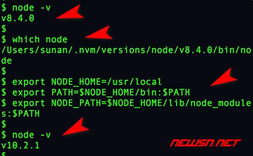 如何利用n轻松切换nodejs的版本 - 009