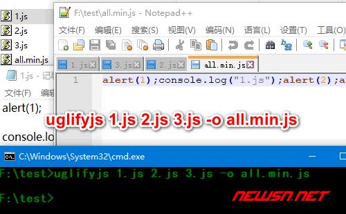 如何利用uglifyjs合并压缩js文件 - 合并压缩js