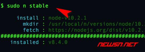 如何利用n轻松切换nodejs的版本 - 002