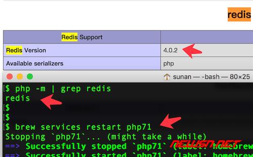 php如何通过pecl安装redis扩展 - 004