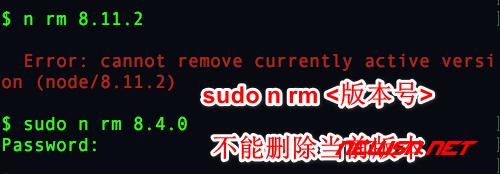 如何利用n轻松切换nodejs的版本 - 011