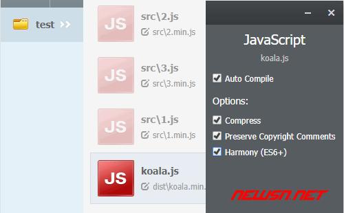 如何利用koala合并压缩js文件 - 002