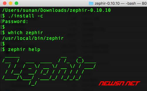 zephir开发环境如何搭建? - 004