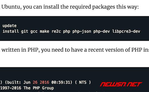 zephir开发环境如何搭建? - 002