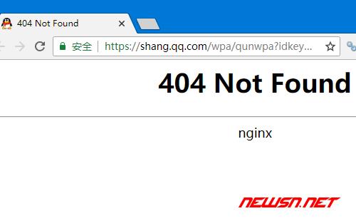 qq加群链接获取最新有效途径 - 399