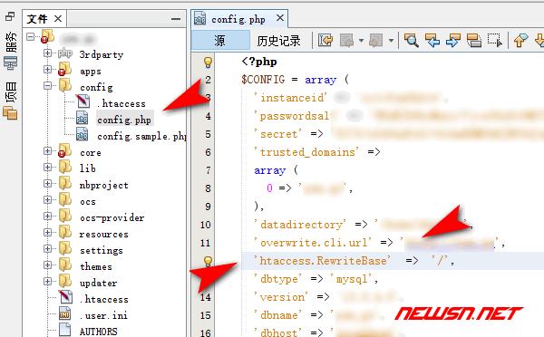 nginx环境,nextcloud如何美化url,去除index.php? - nextcloud_config