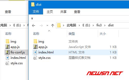 fis3如何运行第一个前端构建demo - folder-compare