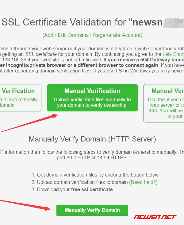 如何免费申请ssl证书?sslforfree免费证书申请攻略 - ssl_003