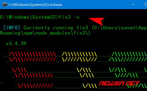 苏南大叔:如何安装百度前端构建工具fis3? - fis3-version