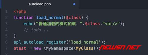 php如何通过spl_autoload_register自动加载类定义 - load