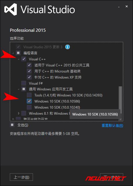 pip install的时候,提示缺少'cl.exe',该怎么办? - vs2015_install