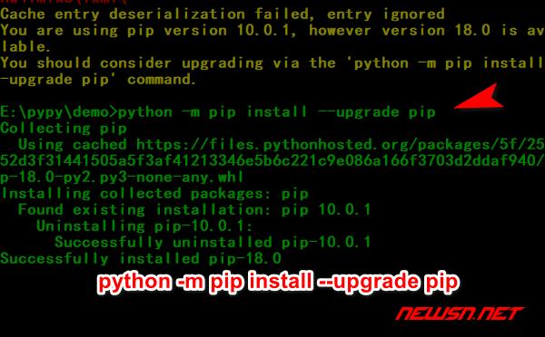 win系统,python如何升级自带pip版本? - update-pip