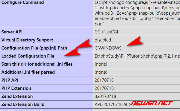 如何查找php.ini的位置? - win-php-ini