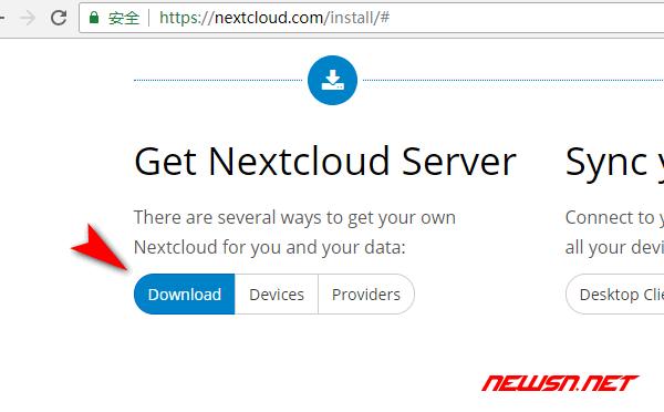 如何搭建私有云盘系统?nextcloud私有云盘搭建教程 - 000_下载nextcloud