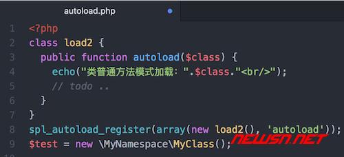php如何通过spl_autoload_register自动加载类定义 - load2