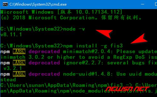 苏南大叔:如何安装百度前端构建工具fis3? - install-fis3