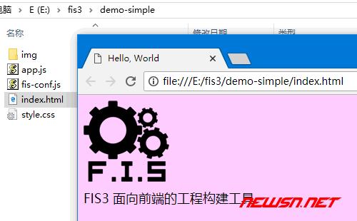 fis3如何运行第一个前端构建demo - fis3-demo-folder