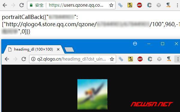 如何通过qq号获取qq头像?qq头像官方接口大全 - qq_pic