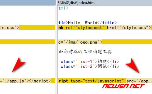 fis3如何运行第一个前端构建demo - code-1