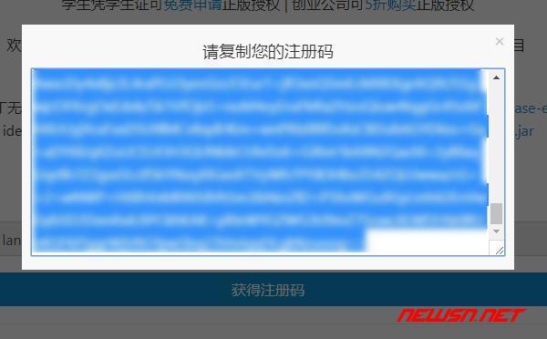 jetbrains系列软件,序列号与验证服务器总结 - lanyu-code