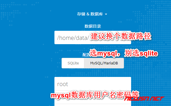 如何搭建私有云盘系统?nextcloud私有云盘搭建教程 - 002_修改配置