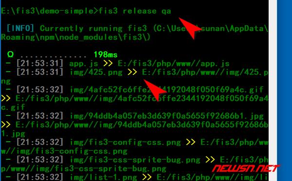 fis3进阶之服务器发布脚本http-push插件 - fis3-release-qa