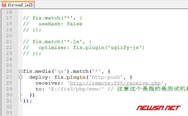 fis3进阶之服务器发布脚本http-push插件 - fis-config