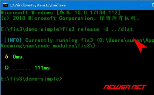 fis3如何运行第一个前端构建demo - fis3-release