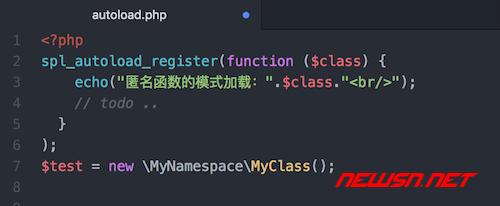 php如何通过spl_autoload_register自动加载类定义 - load3