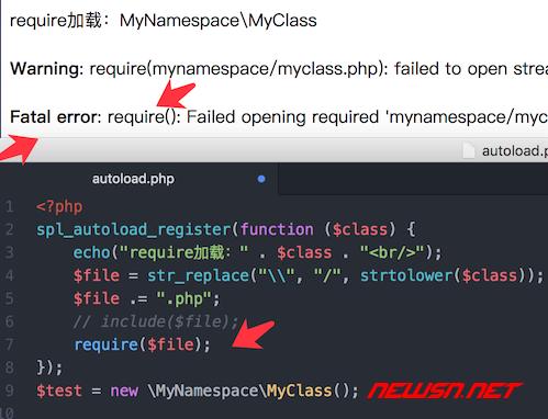 php如何实现spl_autoload_register具体load逻辑 - autoload_require