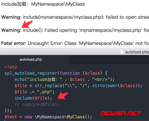 php如何实现spl_autoload_register具体load逻辑 - autoload_include