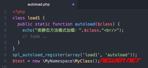 php如何通过spl_autoload_register自动加载类定义 - load1